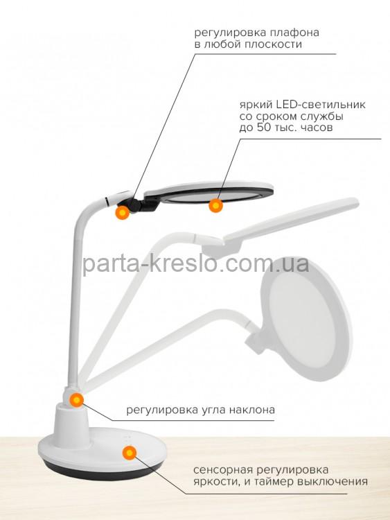 Детское ортопедическое кресло Mealux Neapol Y-136 Купить ...
